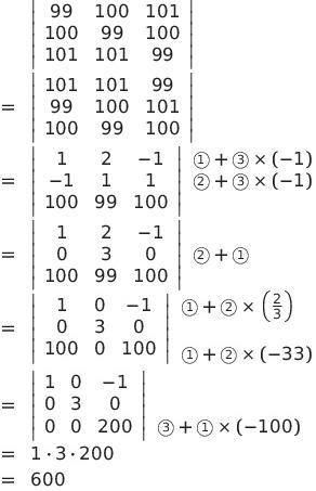 解答 代数 入門 線形
